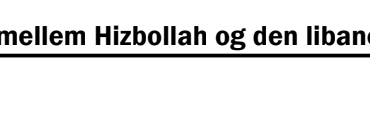 Forholdet mellem Hizbollah og den libanesiske hær